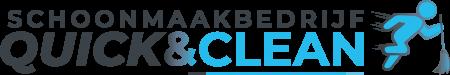 Logo-Quick-Clean